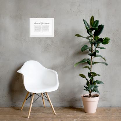 Psalm 8 enhanced-matte-paper-framed-poster-(cm)-white-30x40-cm-lifestyle-2-60301076d35df